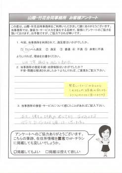 161206(掲載○)②