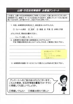 160901(掲載○)