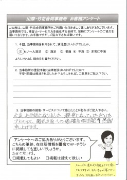161021(掲載○)No79